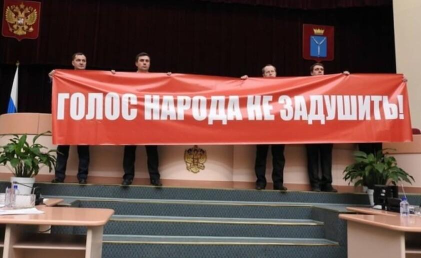 Открытое обращение фракции КПРФ Саратовской облдумы