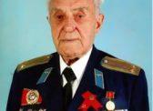 Макарову Виктору Александровичу – 99 лет!!!