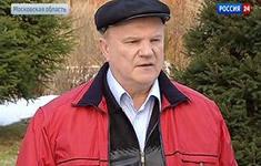 Видео. Г.А.Зюганов: Мы всё должны сделать, чтобы обеспечить в Крыму и на Востоке Украины безопасность и порядок