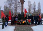 Балаковские коммунисты и члены Союза советских офицеров приняли участие в памятном мероприятии