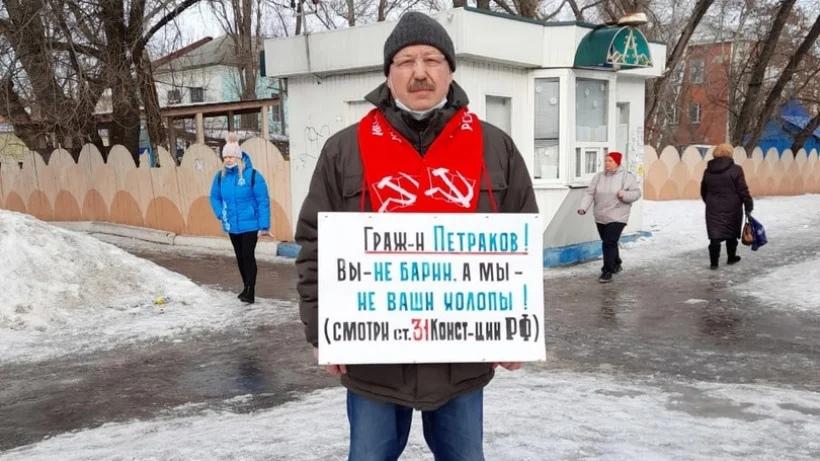 Власти Балашова не позволяют КПРФ проводить публичные мероприятия