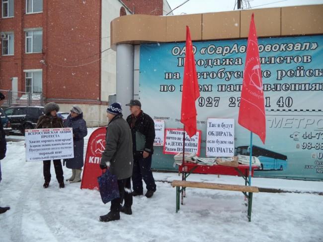 Балаково. В первые дни весны коммунисты провели акции протеста под воззванием «Против безработицы, нищеты и бесправия.»