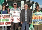 Митинг против добычи никеля в Прихоперье