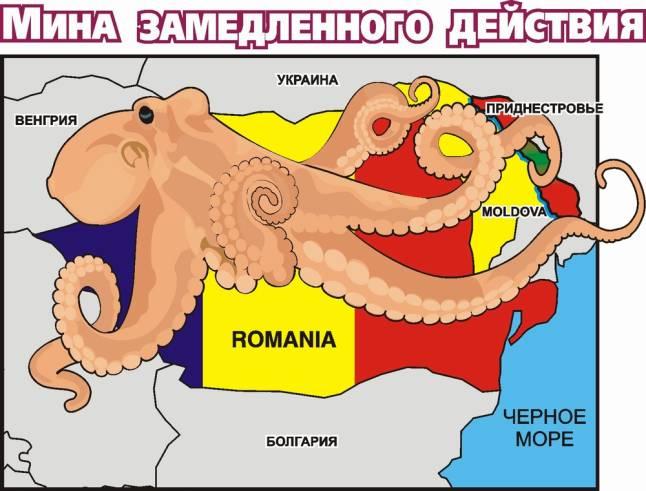 Молдавские коммунисты разоблачают сговор Румынии и ЕС, направленный на подавление в их стране гражданских свобод и конституционного строя