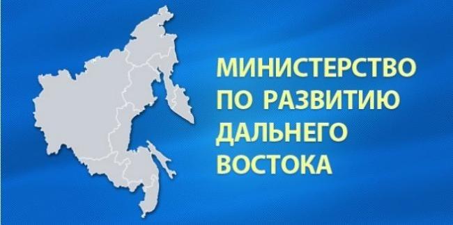 Премьер-министр Дмитрий Медведев поручил рассмотреть вопрос о переносе ряда госкомпаний и ведомств на Дальний Восток