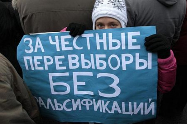 Махинации на выборах в Госдуму седьмого созыва стали самыми масштабными за 16 лет