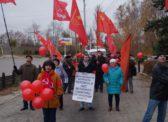 Балаково. Праздничные демонстрация и митинг КПРФ