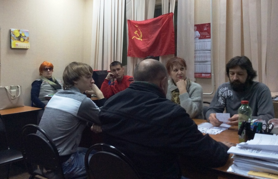 Прошел пленум Фрунзенского РК КПРФ