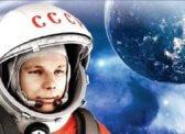9 марта 1934 г. родился Юрий Алексеевич Гагарин