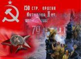 Г.А. Зюганов дал старт интернет-акции Цвет Победы – красный!
