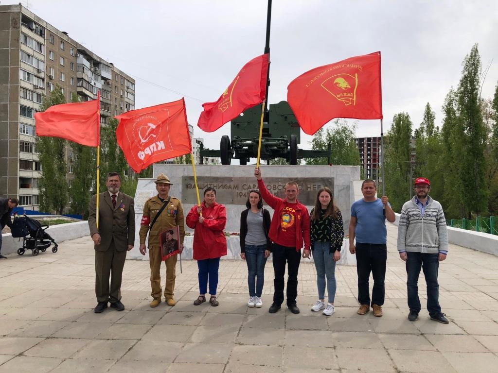 9 мая коммунисты Заводского района возложили цветы