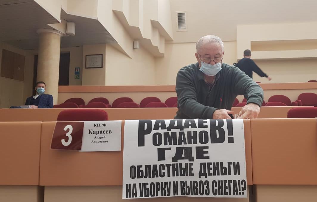 Андрей Карасёв: «Где деньги, господа?»