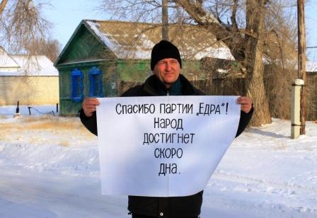 «Русские горки» с ценами на товары и услуги