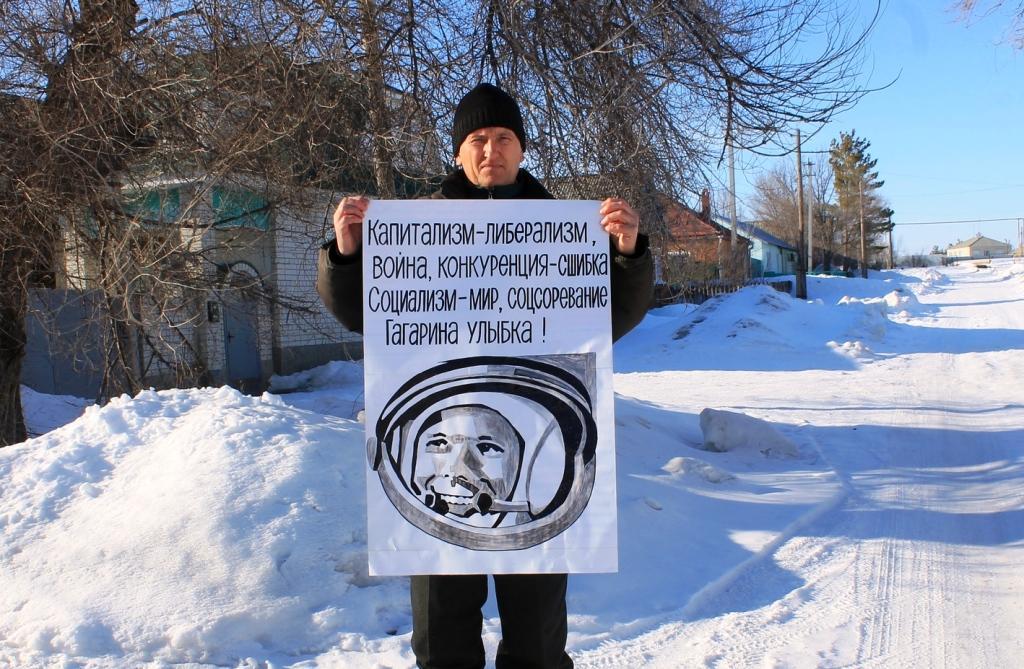 Социализм — мир, соцсоревнование, Гагарина улыбка!