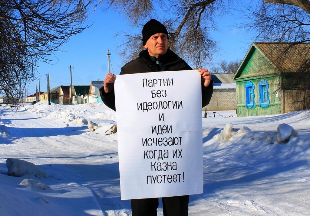 Партии-обманки современной России