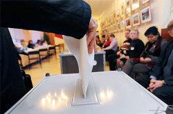 Суд отменил результаты выборов в облдуму по одному из участков