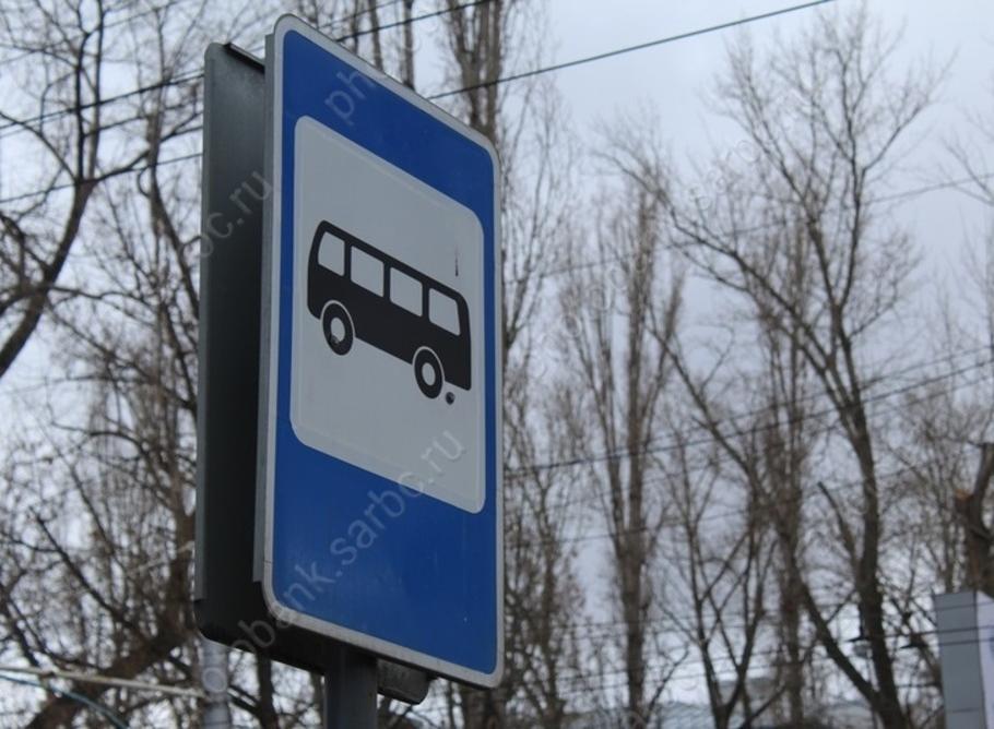 В Саратове может остановиться часть общественного транспорта