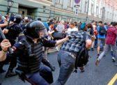 Протест на гуманность: в МГД предложили смягчить наказание митингующих