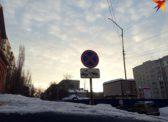 На десятках улиц Саратова до апреля запретят парковку