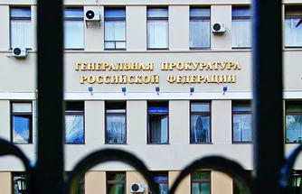 Подход саратовских властей к капремонту проверит Генпрокуратура