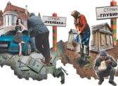 Голодец назвала бедность россиян уникальной