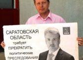 Владимир Есипов: «Руки прочь от Грудинина!»