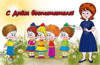 Ольга Алимова поздравила с Днем воспитателя
