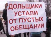 Ольга Алимова: Обманутые дольщики и «волшебный пинок» Володина