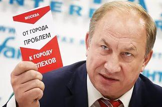 Интернет-конференция с зампредом ЦК КПРФ Валерием Рашкиным