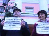 Ю.П. Синельщиков выступил в Конституционном суде по закону, уравнявшему встречи депутатов с избирателями к митингам