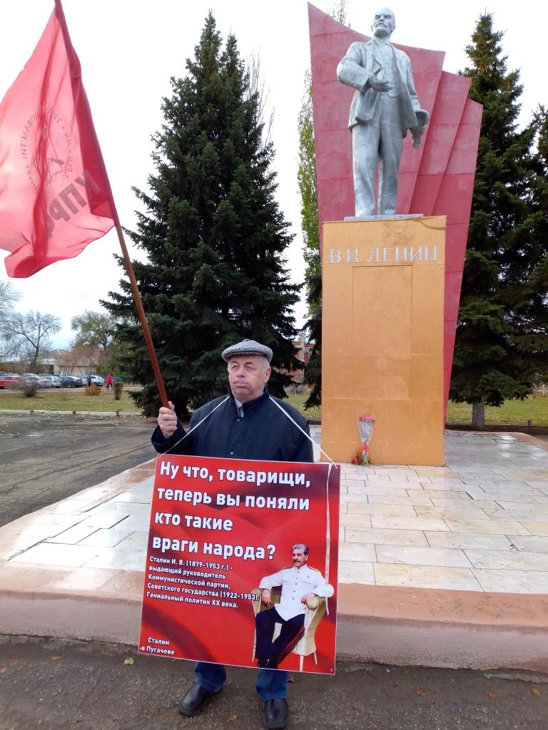 Серия одиночных пикетов в Пугачеве