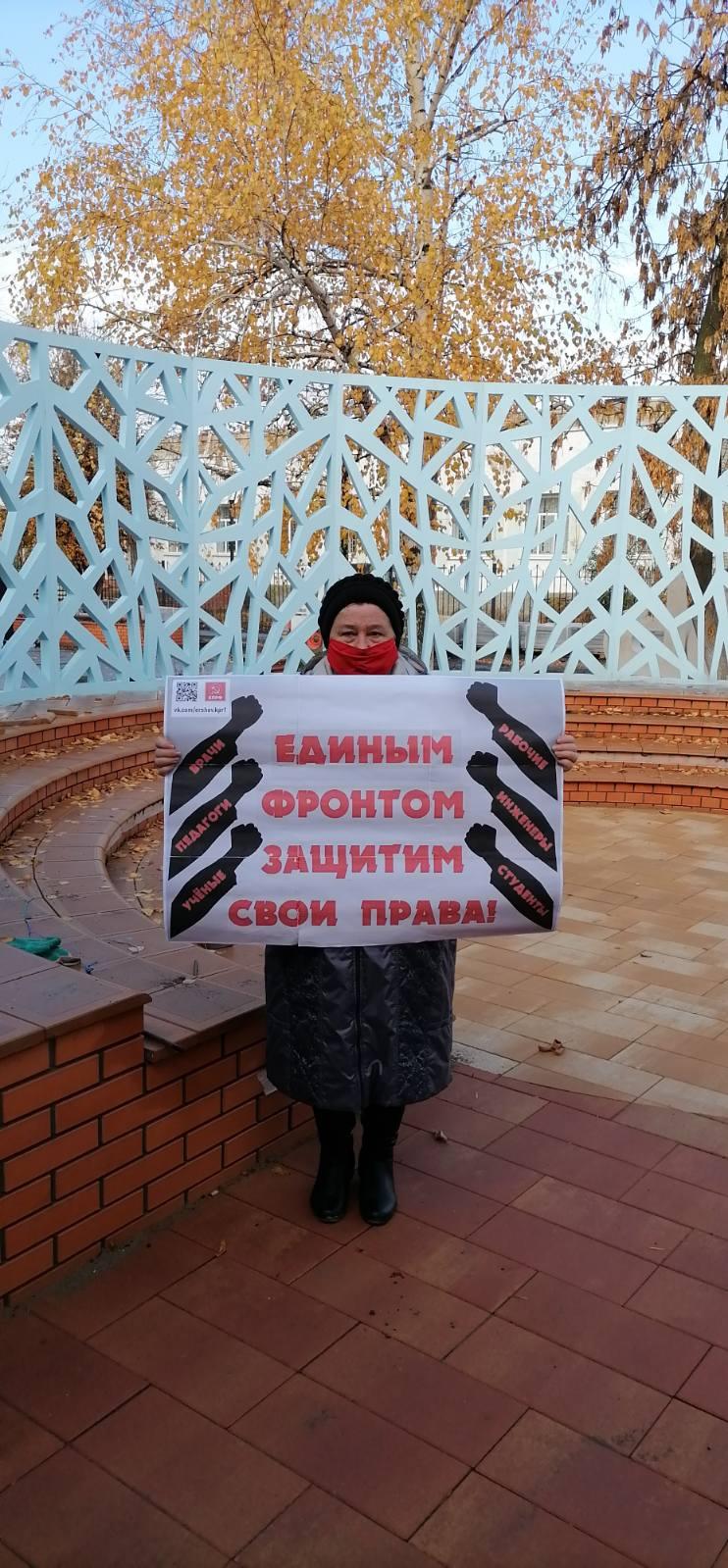 Коммунисты Ершова солидарны с жителями Хабаровска