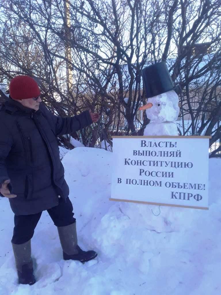 Политический снеговик