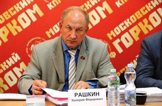Валерий Рашкин требует запретить праймериз «Единой России» в школах