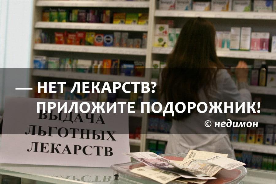 Ольга Алимова: «Власть оставила людей один на один со страшной болезнью»