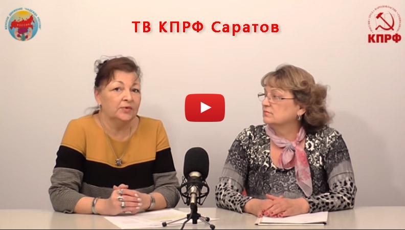 Ольга Алимова и Ольга Лубкова: В Саратове закрывают школу для глухих детей