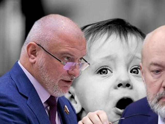 Ольга Алимова: «Нет экспресс судам!»