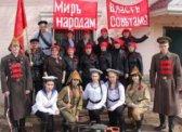 Конкурс инсценированной патриотической песни в Ровном