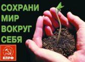 Дебаты кандидатов в депутаты Саратовской областной Думы 06.09.2017 на Радио России
