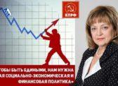 Дебаты кандидатов в депутаты Саратовской областной Думы 07.09.2017 г. на Радио России