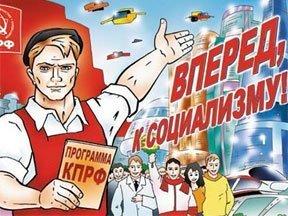 Иван Мельников: Новые вызовы требуют от нас ряда решений, которые выведут агитационно-пропагандистский комплекс на иной технологический уровень работы