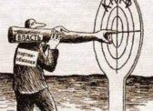 «О подрывной деятельность спойлеров в коммунистическом движении». Полемические заметки московского публициста Михаила Чистого