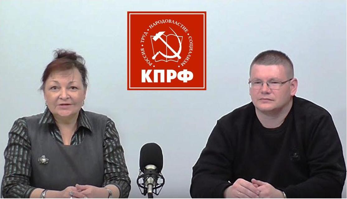 Ольга Лубкова и Иван Древко прокомментировали ситуацию с «ремонтом» Набережной Космонавтов