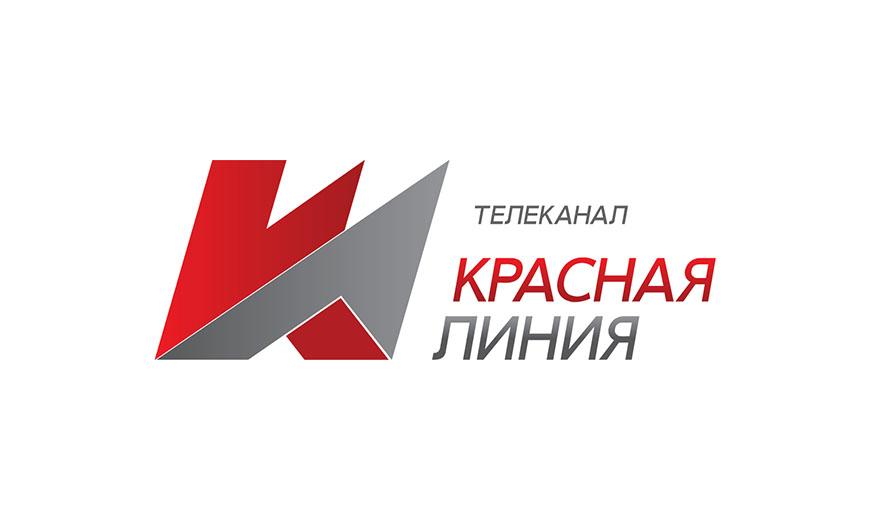 Перечень видеоматериалов телеканала «Красная Линия», рекомендуемых к использованию в системе партийной учёбы и политического просвещения КПРФ в 2020/21 учебном году