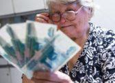 Либеральная верхушка на деньги пенсионеров содержит олигархов