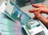 Майские указы-2: Деньги на реформы найдут в карманах россиян