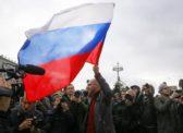 Как нам отметить инаугурацию Путина