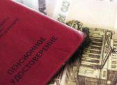 Пенсионная реформа: Работай или умри в нищете