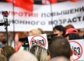 Пенсионная реформа: Для россиян выборы станут референдумом доверия к власти