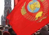 Россияне хотят в СССР: Советская власть была ближе и справедливее нынешней